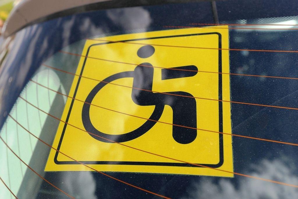 Водитель инвалид