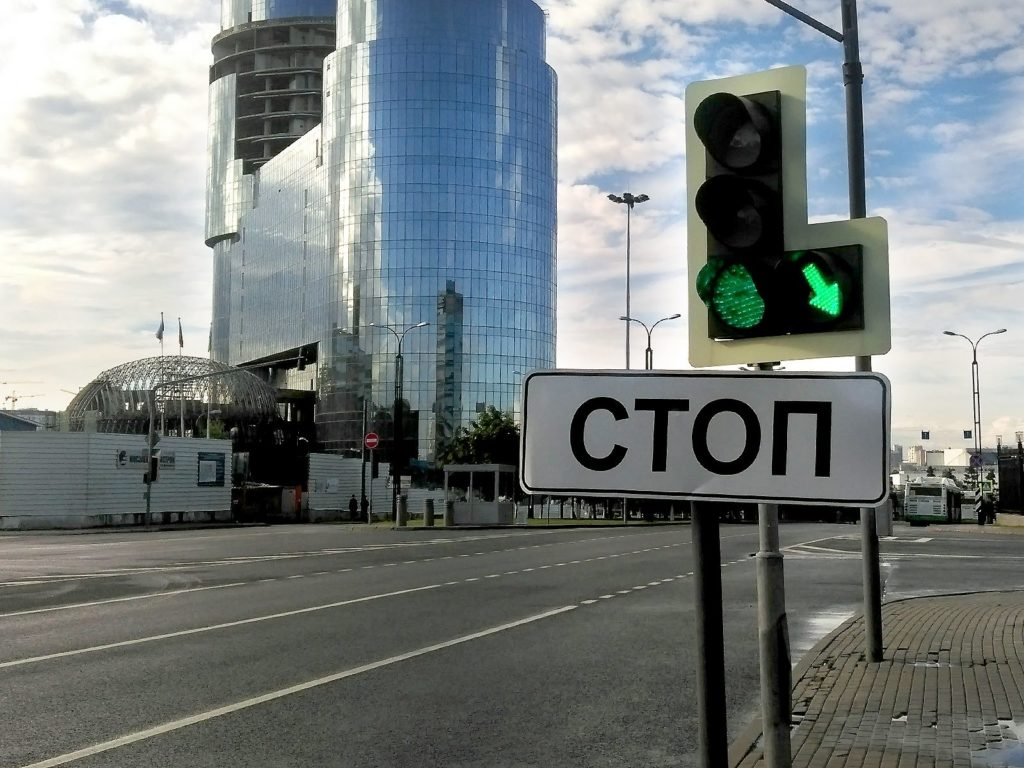 Знак «Стоп - линия»