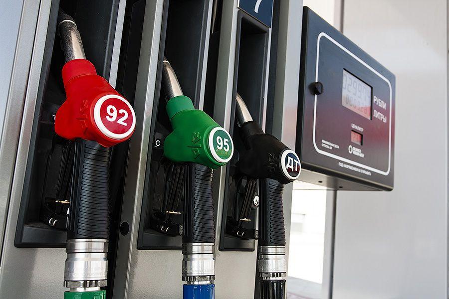 Бензин А92
