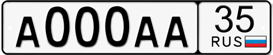 Государственый знак Вологодской области
