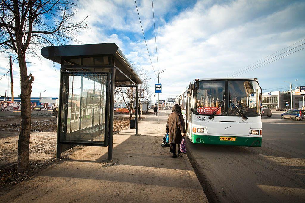 Штраф за остановку на автобусной остановке