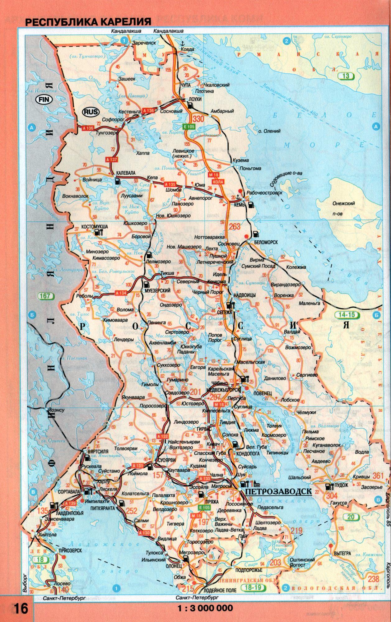 10 регион России