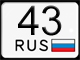 12 регион - это какой город России?