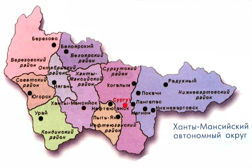 карта 86 регион