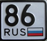86 регион машины