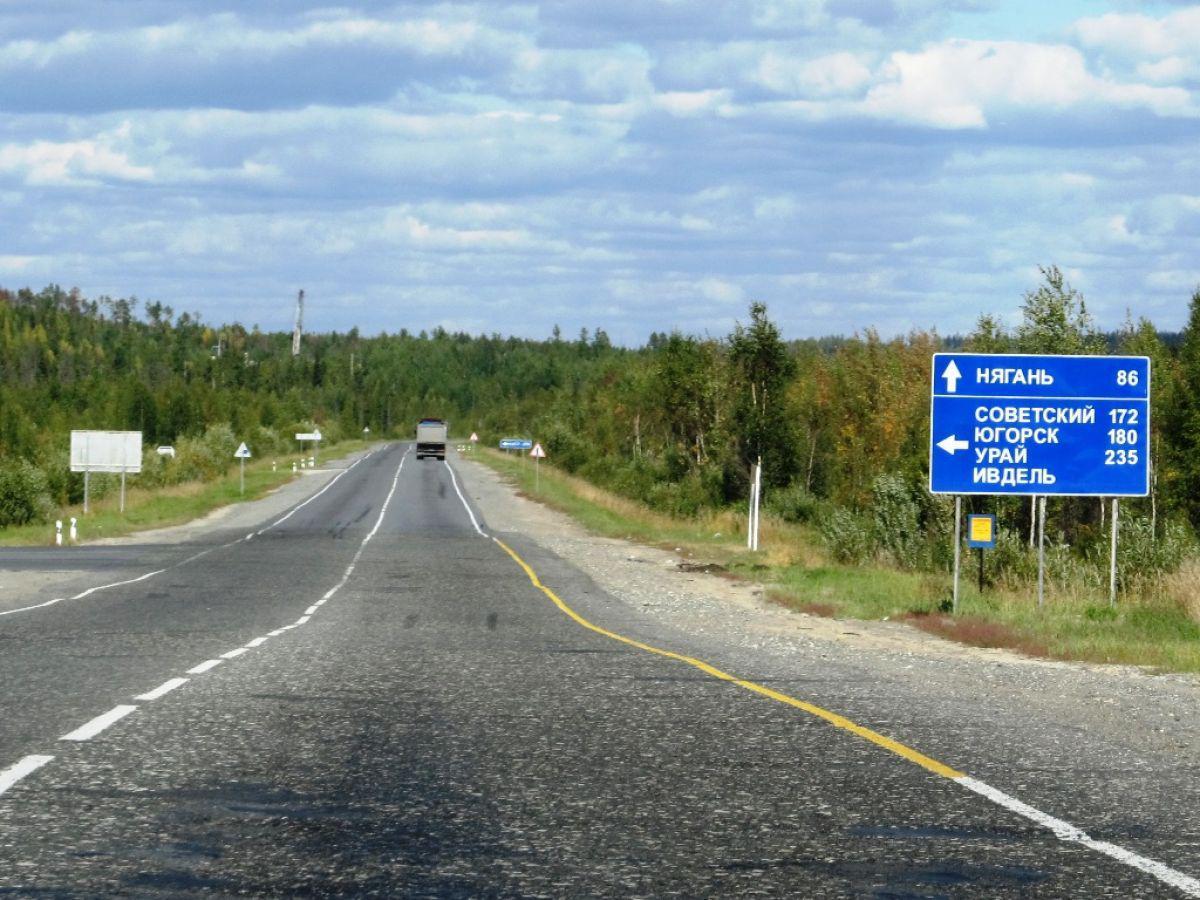дороги 86 регион