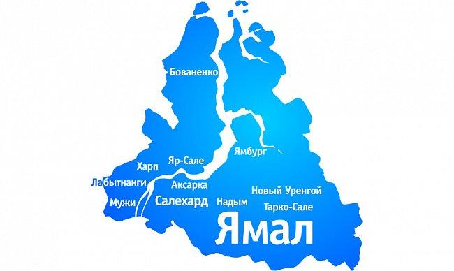 89 регион какая область