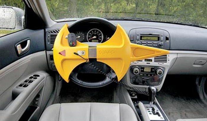 механическе способы защиты авто от угона