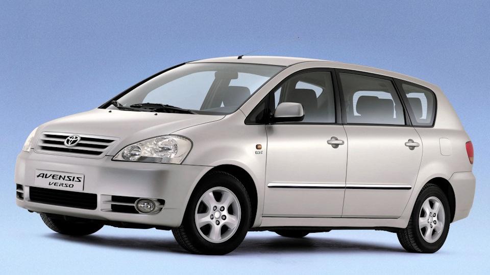 Toyota Verso 2021 внешний вид фото