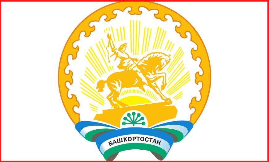 Краткая характеристика 02 региона России герб