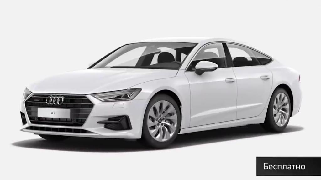 Цветовая гамма Audi A7 белая