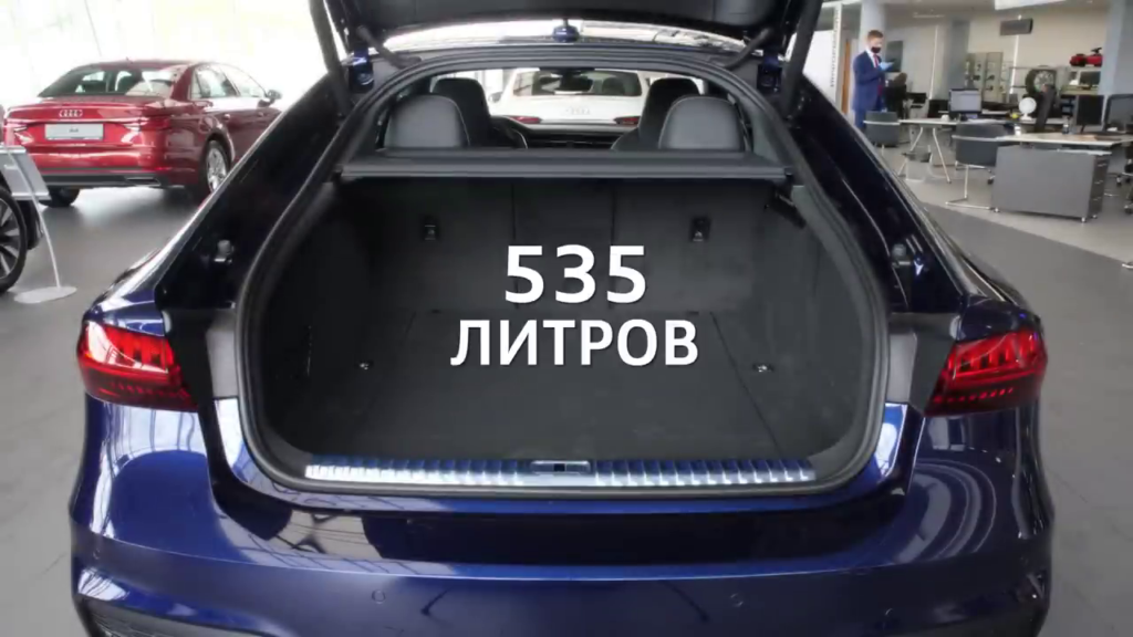 объем багажного отделения Audi A7
